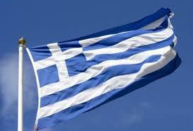 Nepozabna Grčija l